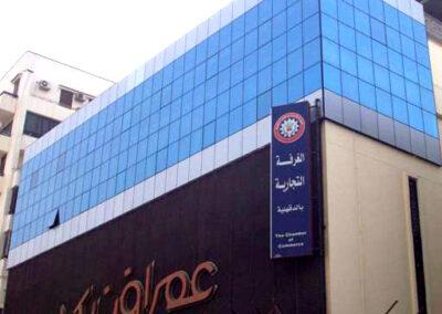 مبنى الغرفة التجارية